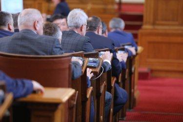 ГЕРБ и ДПС спазариха новите членове в ключовия регулатор КРС