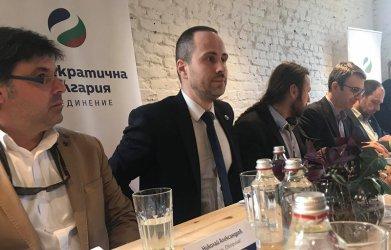 Районните кметства на ДБ в София пускат свои мобилни приложения