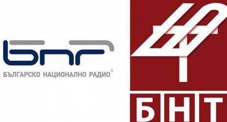 БНТ и БНР готови да се откажат напълно от реклама срещу повече пари от държавата