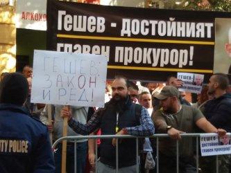Съдийският съюз призова ВСС да оцени поведението на главния прокурор