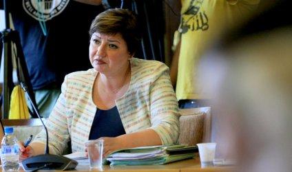 ГЕРБ подкрепя проверката на приватизацията макар да не очаква дела