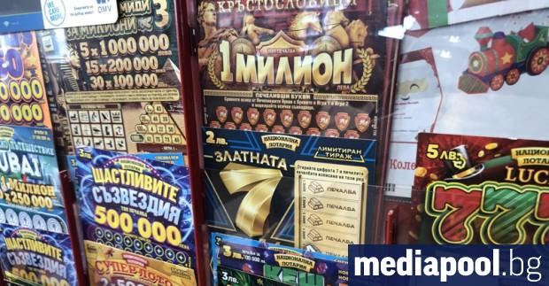 Без дебат Народното събрание прие промените в Закона за хазарта,