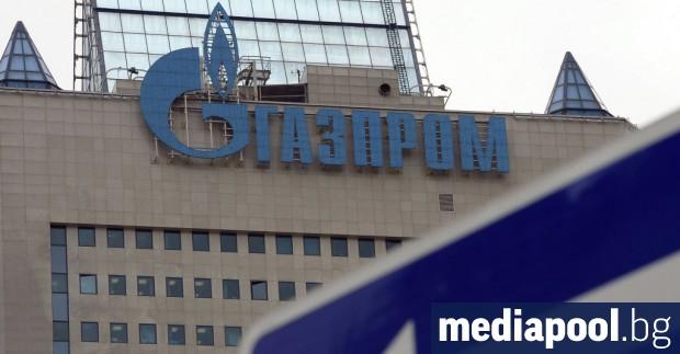 Цената на руския газ за България може да бъде понижена
