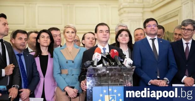 Правителството малцинството на Румъния, сформирано от Национално-либералната партия (НЛП) падна,