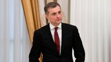 Идеологът на путинизма напуска Кремъл
