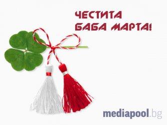 Мартеница, марцишор или мартинка - обичаи и традиции на Балканите, свързани с 1 март
