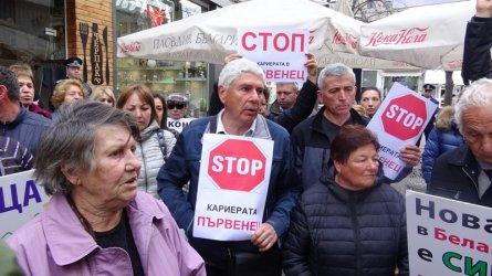 """""""Холсим"""" ще обжалва спрените концесии в Белащица"""