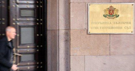 КС допусна питането на Гешев за имунитета на президента