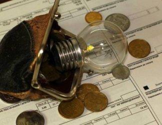Удължено плащане на сметките за ток и самоотчет на водата