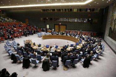 Заседанията на Съвета за сигурност на ООН се отменят заради коронавируса
