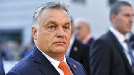 Орбан: 130-те хиляди мигранти на Балканите трябва да бъдат спрени