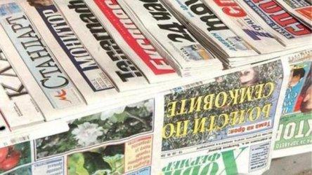 Държавната помощ за продажба на вестници може да е до 15 млн. евро