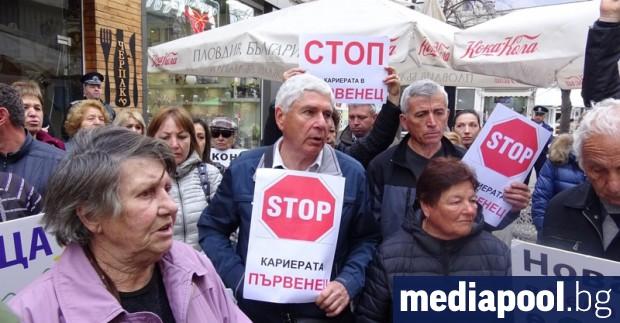 След пети поред протест на жители на село Белащица и