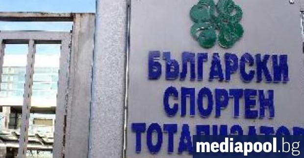 Ръководството на Българския спортен тотализатор е изцяло сменено, обяви в