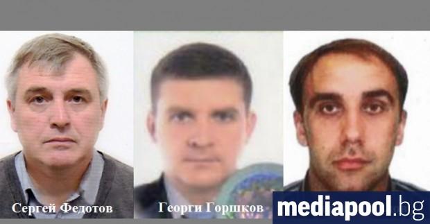 Българската държава няма да иска екстрадицията на тримата руски граждани,