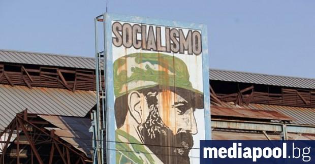 Кубинското правителство изпитва недостиг на пари и във вторник започна