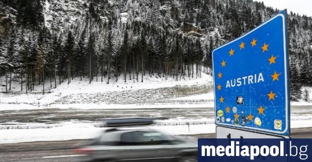 Австрия е затворила от 05.00 часа сутринта в събота сухопътната