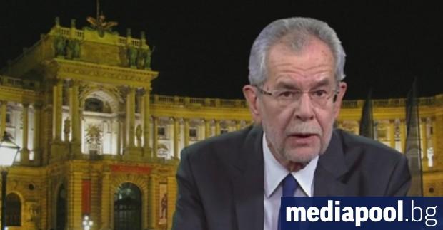Австрийският президент Александър Ван дер Белен заяви, че Австрия като