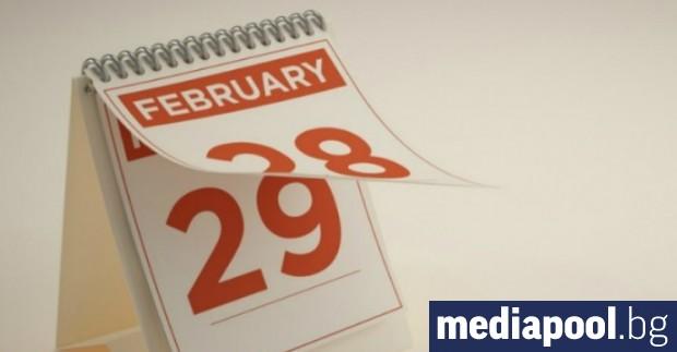 Веднъж на четири години годината е високосна има 366 вместо
