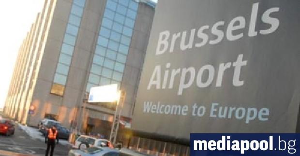 Летище Завентем в Брюксел е прекратило обслужването на полети от