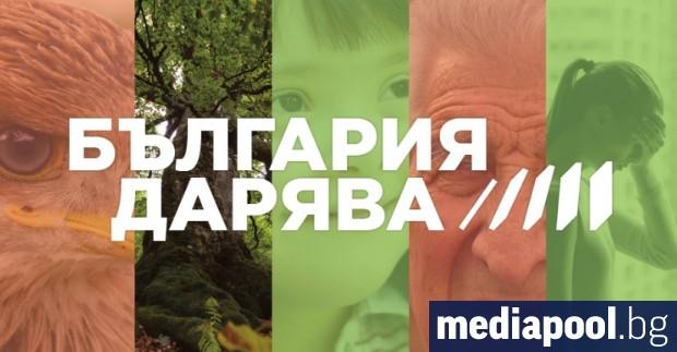 Образование, деца в риск, екология, култура, хора с увреждания и