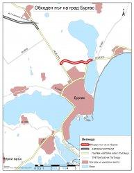 Северният обходен път от 5 км на Бургас ще струва 53 млн. лв.