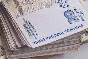 Бюджетът е с излишък от 1.3 млрд. лв. в края на март
