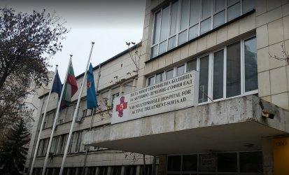 Пета градска болница е под карантина заради пациенти с Covid-19