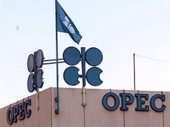 Срещата ОПЕК+ отложена, петролът пак поевтиня