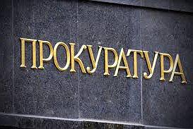 """Прокуратурата е участвала в решението за """"пробитата"""" система за разпределение на делата"""