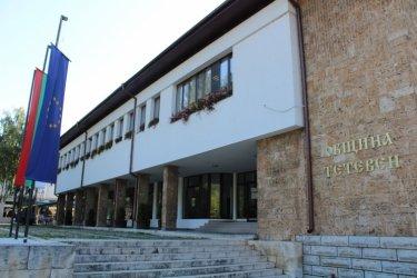Община Тететен освобождава от наем ползвателите на общински обекти