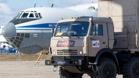 Москва: Паралелът между помощта за Италия и съветските войски в Афганистан е неуместен