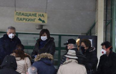 Депутати се тестват за коронавирус (Галерия)