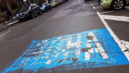 Без зони за платено паркиране в София до 12 април