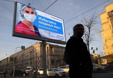 Русия спира всички международни полети от 27 март