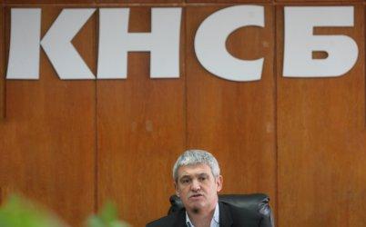 КНСБ е против обезсилването на Конвенцията за защита правата на човека