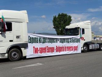 """Пакетът """"Мобилност"""" мина безпроблемно през Съвета на ЕС"""