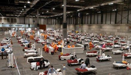 Всичко срещу епидемията: Паркове, конгресни центрове, стадиони стават болници