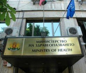 МЗ започва DMS кампания в подкрепа на българските медици