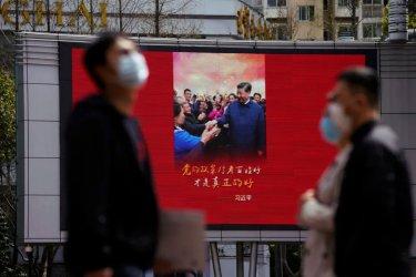 """""""Нула"""": Новият слоган на Китай в пропагандата му за лидерство срещу коронавируса"""