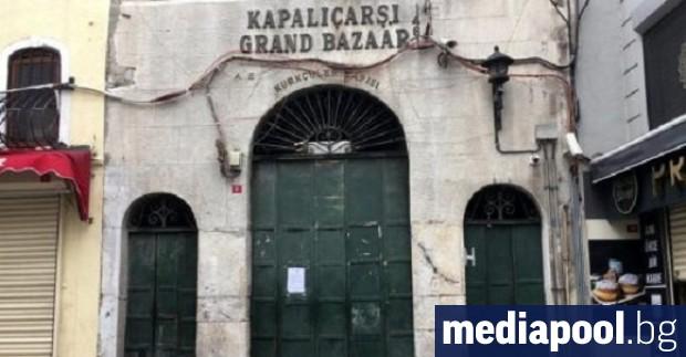 Покритият пазар Капалъчаршъ в Истанбул е временно затворен в рамките