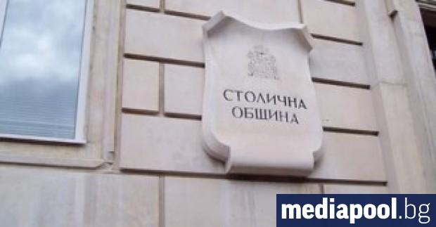 Критики от страна на опозицията доведоха до спирането на обществена
