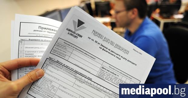 Срокът за подаването на годишните данъчни декларации за гражданите остава