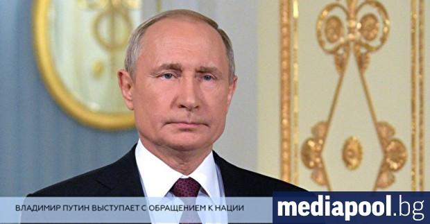 Руският президент Владимир Путин обяви днес, че неработните дни заради