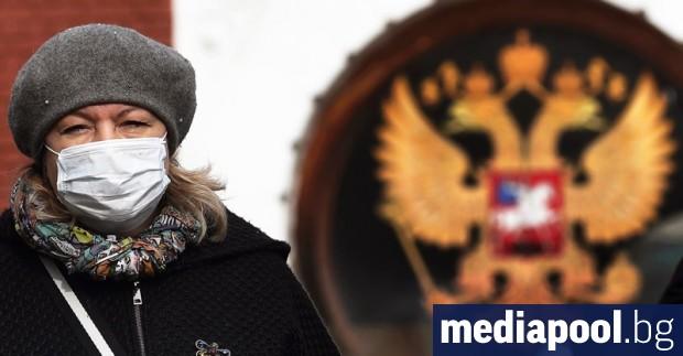 Русия активизира усилията си в борбата с коронавируса, затваряйки от