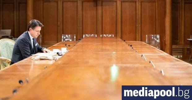 Италианският премиер Джузепе Конте призова в петък Европейския съюз да