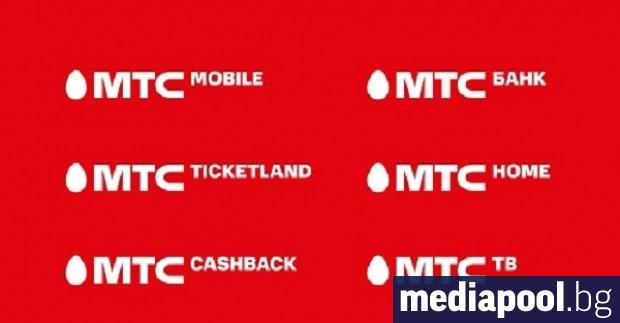 Най-голямата руска телекомуникационна компания МТС призова своите клиенти да спрат