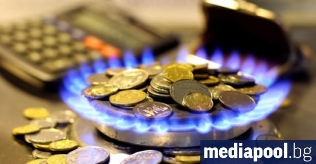 Природният газ може да поевтинее доста повече от сега предвиденото