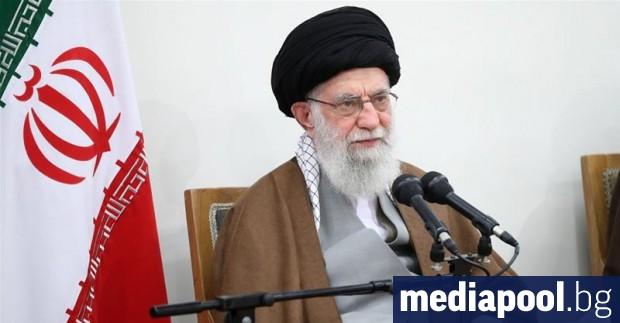Иранският върховен лидер аятолах Али Хаменей заяви, че Съединените щати