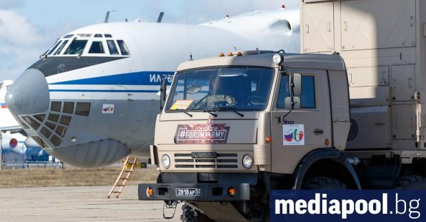 """Москва реагира остро срещу публикацията на италианския вестник """"Ла Стампа"""","""